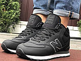 Мужские кроссовки New Balance 574 черные зимние (New Balance 574 зимові чоловічі), фото 4