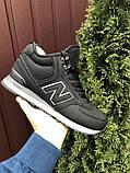 Мужские кроссовки New Balance 574 черные зимние (New Balance 574 зимові чоловічі), фото 6