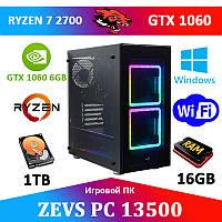 Игровой Мега Монстр ПК ZEVS PC13500 RYZEN 7 1700 + GTX 1060 6GB +16GB DDR4 +SSD 120GB