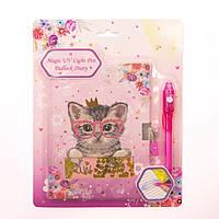"""Блокнот детский с жидкими блестками и ультрафиолетовой ручкой  """"Котик """" на замочке (BW361958-P)"""