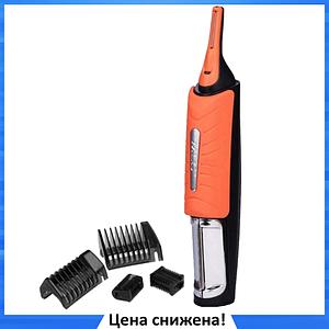 Триммер Micro Touch Switchblade - универсальная бритва для носа и ушей, машинка для стрижки