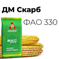 ДМ Скарб ФАО 330