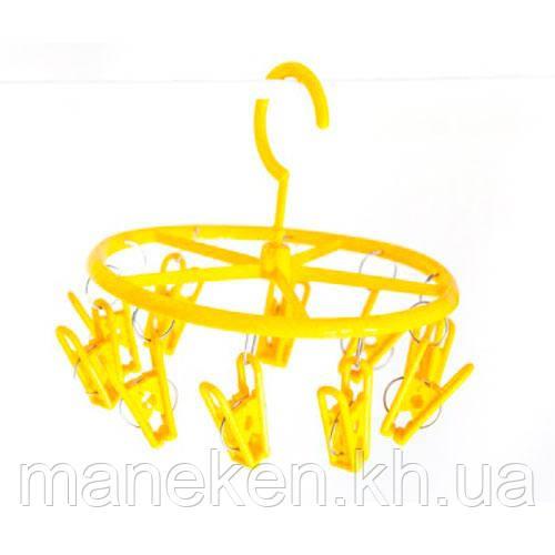Вертушка з прищіпками(пластик) WO (10пр)