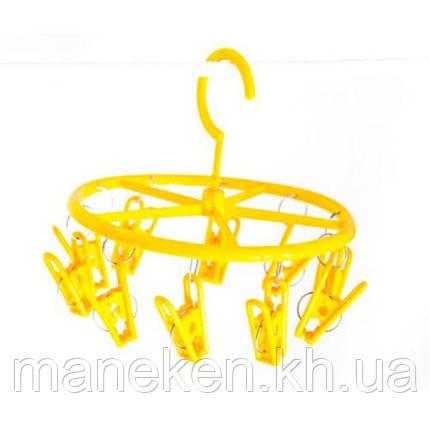 Вертушка з прищіпками(пластик) WO (10пр), фото 2