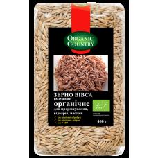 Зерно овса неочищенное для проращивания, отваров и настоев органическое, Украина, 400 г, ORGANIC COUNTRY