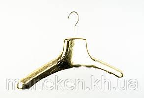 Вешалка шубная золотая 38см, фото 2