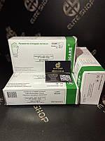 Медичні оглядові рукавички з натурального латексу, не містять пудру, текстуровані, не стерильні 50 пар/уп.