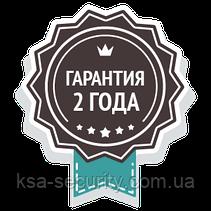 Портативный Рейсмус Енергомаш РС-14330, фото 2
