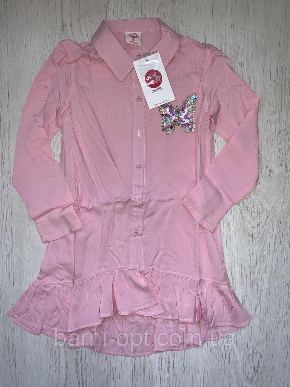 Рубашки-туника для девочек, Glo-Story, в наличии 110 рост.