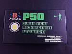 Ручной фонарь с линзой BL-8900-P50, фото 5