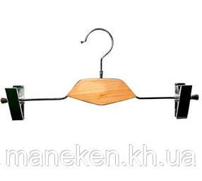 Вішалка модельна брючна з дерев'яною вставкою(бел.тонк.дер)