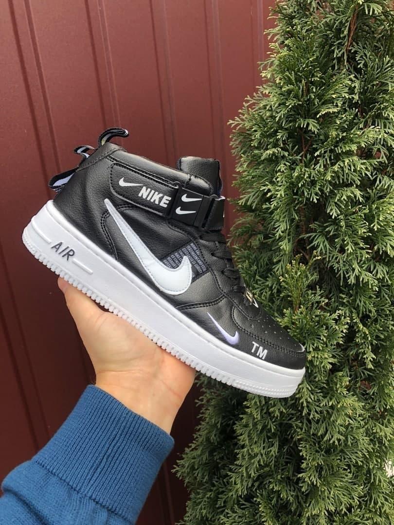 Кросівки Nike AirForce чорно білі демі сезон 41/42/43/44/45