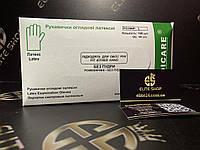 БЕЗ ПУДРЫ! Латексные смотровые перчатки MediCare Малайзия 100 шт/уп! Качество супер!