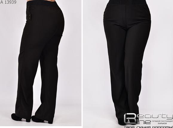 Женские брюки с высокой посадкой в большом размере Размеры: 50.52.54.56.58.60.62., фото 2