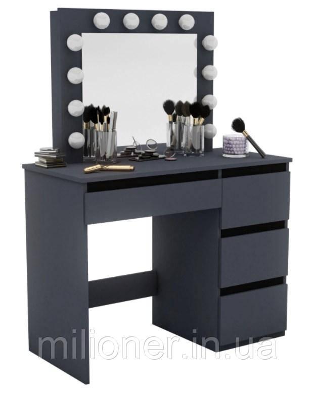 Туалетный столик Bonro- B071 серый