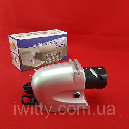 Электрическая точилка для ножей от сети 2 в 1 Sharpener Electric, фото 2