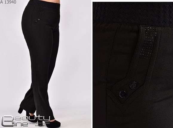 Женские брюки с высокой посадкой зауженныев большом размере Размеры: 50.52.54.56.58.60.62., фото 2