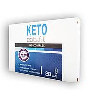 Капсулы для похудения Кето Ит Энд Фит Комплекс для снижения веса на основе кетогенной диеты Keto Eat & Fit