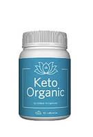 Keto Organic таблетки для похудения Кето Органик средство для снижения веса