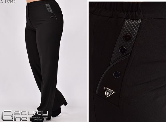 Жіночі брюки у великому розмірі Розміри: 56.58.60.62.64.66., фото 2