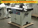 Фрезерно-шипорезный станок MX 5615 A  FDB Maschinen, фото 2