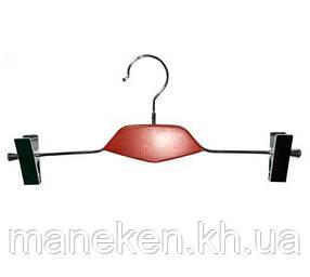 Вешалка модельная брючная с деревянной вставкой(красн.тонк.дер)