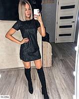 Женское блестящее мини платье с коротким рукавом, фото 1