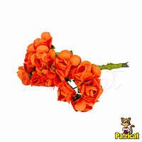 Розы Оранжевые 1,5 см из бумаги на проволоке 12 шт/уп
