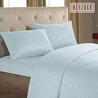 Качественный постельный комплект MERZUKA страйп-сатин Евро Голубой
