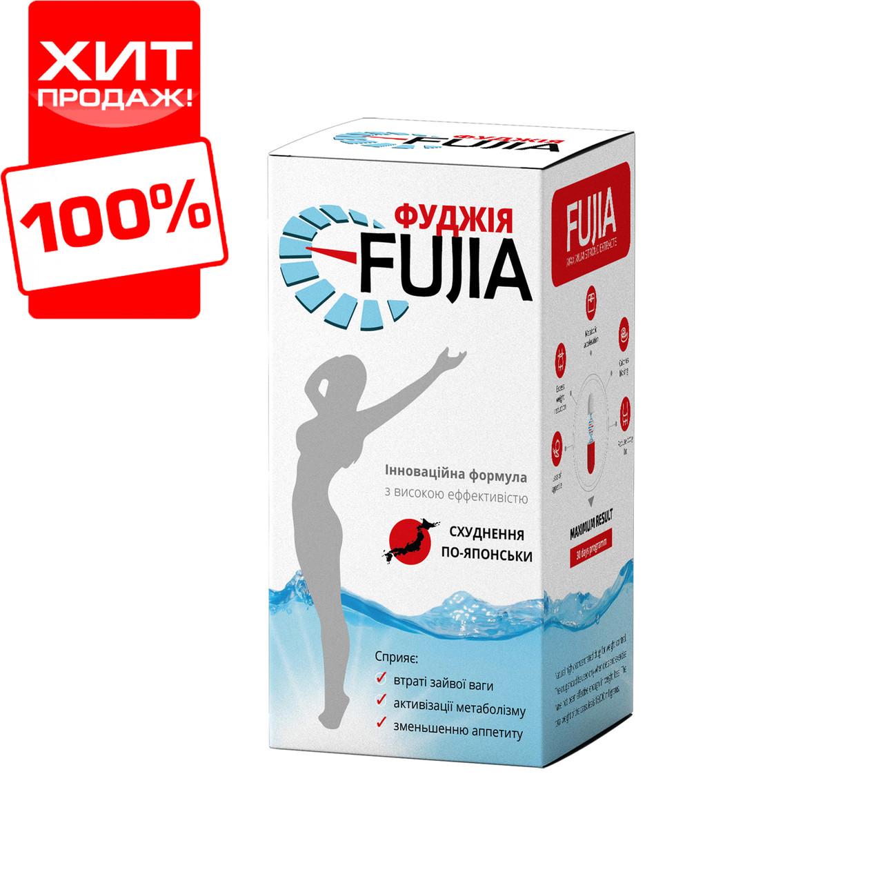 Капсулы ФУДЖИЯ №60, для похудения, снижения веса, стройности
