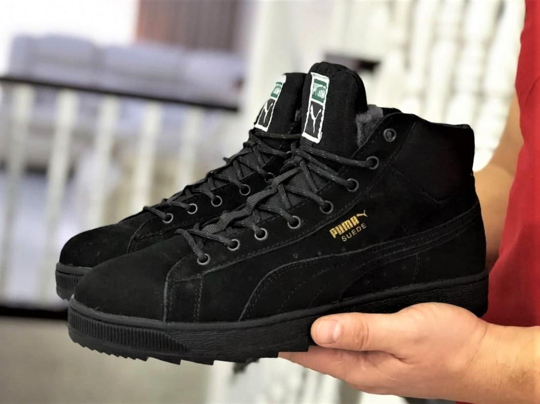 Мужские зимние кроссовки PUMA Suede черные замшевые