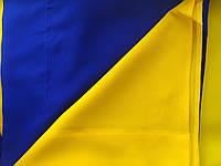 Флаг Украины Making 140х90см сине-жёлтый (габардин)