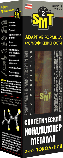 Кондиціонер металу 2-го покоління SMT2 250 мл (SMT2514), фото 4