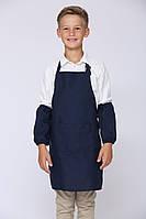 Фартук для уроков труда 11-18 лет габардин тёмно-синий