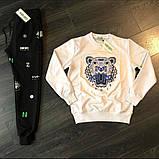 Мужской спортивный костюм KENZO Paris D10152 черно-белый, фото 2