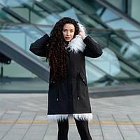 Женская зимняя парка 3в1 со съёмным мехом, цвет черный 46