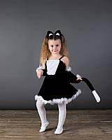 Карнавальный костюм Кошки для девочки Girl