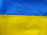 Флаг Украины 140х90 см жёлто-голубой