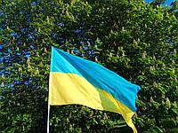 Флаг Украины 220х140 см жёлто-голубой
