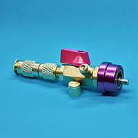 Заправна муфта для заміни золотника під тиском з ниппилем для дозаправки VC 038A ( високий тиск )