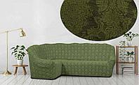 Набор чехлов на угловой диван с креслом зеленого цвета, фото 1