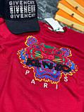 Мужская кофта свитшот KENZO Paris D10147 красная, фото 5