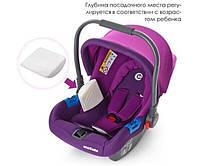 Детское автокресло-переноска Бебикокон для новорожденного 0+ (ME 1009-2) фиолетовый