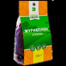 Клюква вяленная NATURAL GREEN 150г