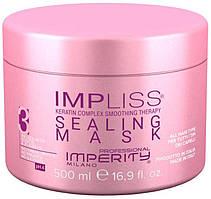 Уплотняющая маска для всех типов волос Imperity Impliss Phase 3 (500мл.)