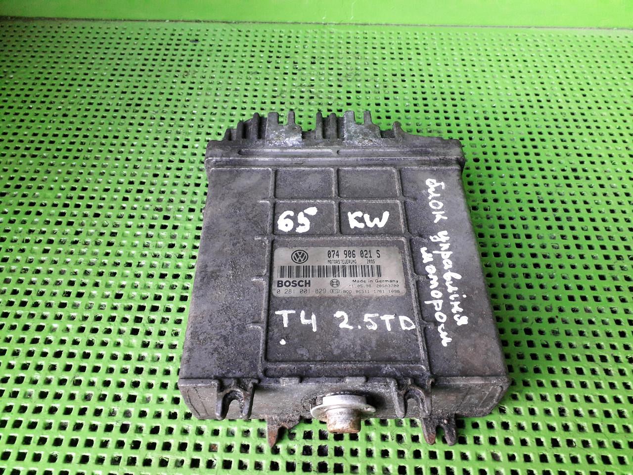 074906021s Блок управління двигуном (ЕБУ для Volkswagen T4 (Transporter) 2.5 TDI