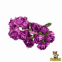 Сиреневые розы 1,5 см из бумаги на проволоке 12 шт/уп