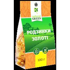Изюм золотой, Natural green 100г