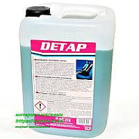 Очиститель тканевого покрытия, химчистка салона ATAS DETAP 10 kg концентрат.