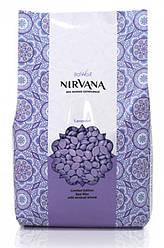 Воск горячий в гранулах ItalWax Нирвана-премиум класса Лаванда ( бикини и подмышки) 1 кг